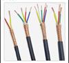 KFFRP-8*1.0耐高溫屏蔽控制電纜