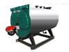 常压卧式燃油热水锅炉
