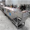 GTPT-1000海带漂烫机 蔬菜杀青护色设备厂家