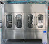多功能饮料生产设备全自动果汁灌装生产线